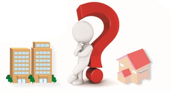 Thời điểm đủ tiền để mua nhà thì giá trị của căn nhà đã tăng cao